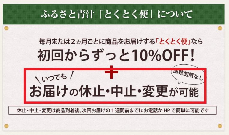 %e3%83%8f%e3%83%94%e3%82%bf%e3%82%b9%ef%bc%94