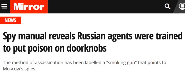 DM door smoking.png