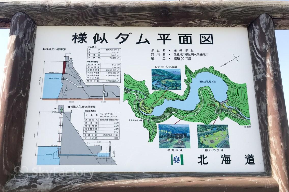 様似ダム平面図