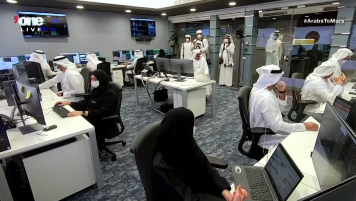 Emirates Mars mission control