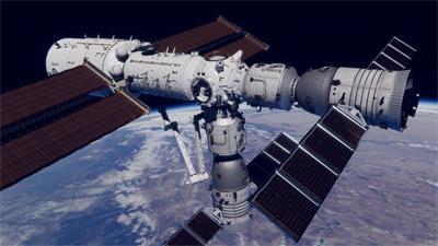 चीन का अंतरिक्ष स्टेशन (कला)