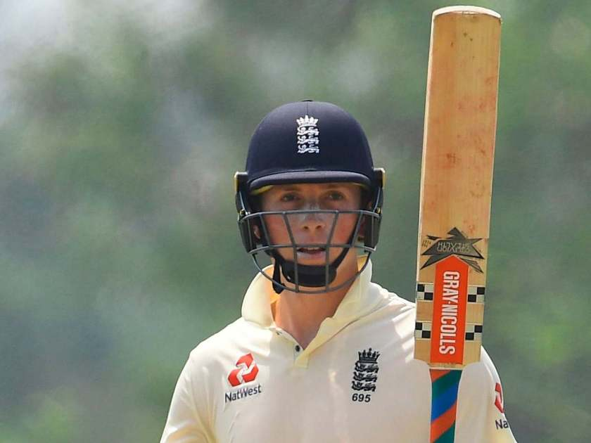 england vs pakistan test 2020 by skyblogs.in
