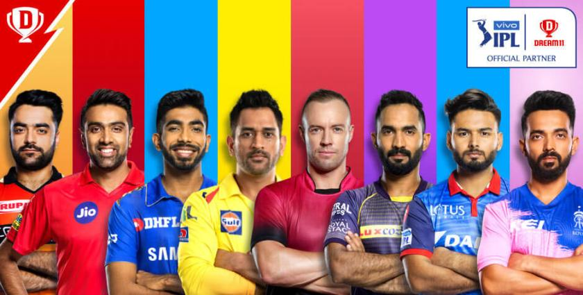 ipl2020 dream11 by skyblogs.in