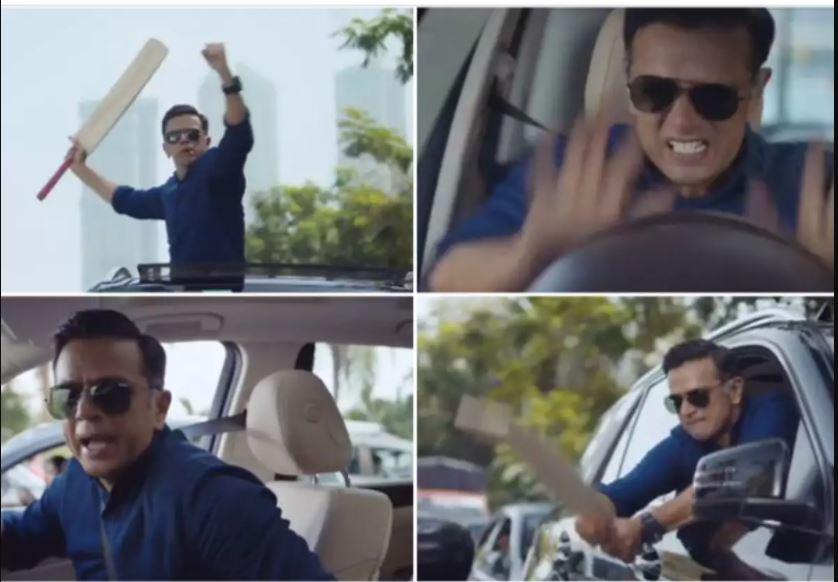 Rahul Dravid Ad Cred