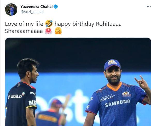 rohit's birthday wish by yuvi chahal