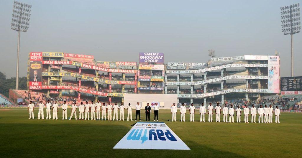 arun jaitly international stadium