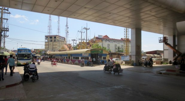 Cambodian Border Checkpoint