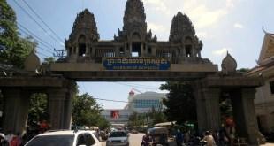 Kingdom of Cambodia Entrance
