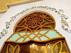 Grand Mosque Artwork #14