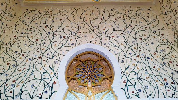 Grand Mosque Artwork #4