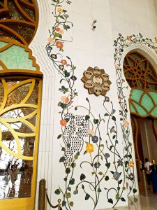 Grand Mosque Wall Decorations