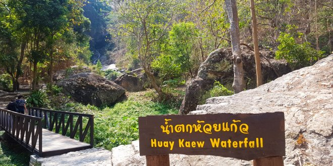 Huay Kaew Waterfall Sign