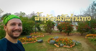 Selfie at Sankhampang Hot Springs near Chiang Mai