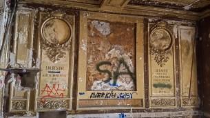 Palatul Adevarul Foyer