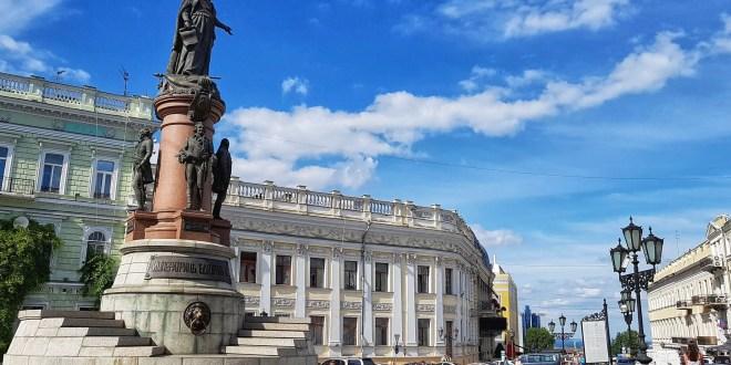 Odessa City Center