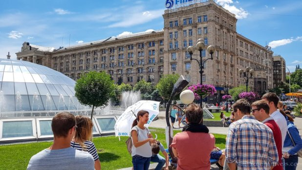 Kiev Free Walking Tour