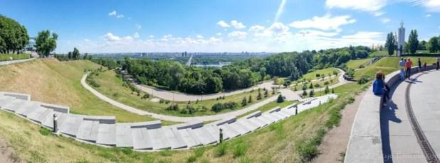 Kiev Park Panorama