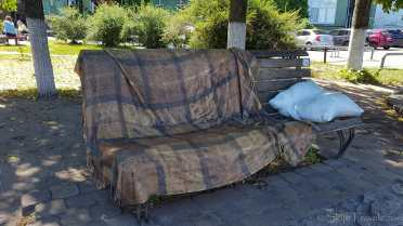 Landscape Alley Sofa Bench