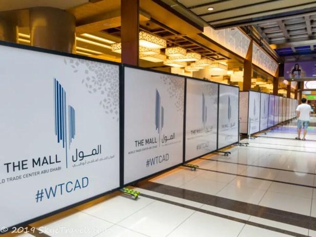 Ramadan Food Court in Abu Dhabi