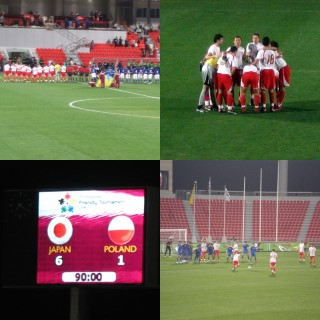 Biało-czerwoni w Katarze