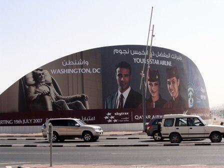 Billboard QR w Doha