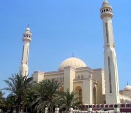 Meczet Al Fatih w Manamie