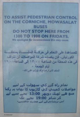 Kwestia pieszych w Katarze
