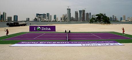 Kort z reklamy - z widokiem na katarski Manhattan