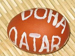 Katarska pisanka