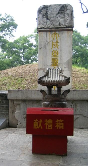 Confusius' tomb