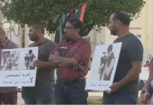 Libyan journalists protest against abduction of colleagues