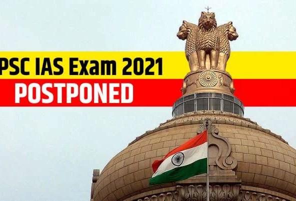 UPSC IAS Exam 2021 postponed - How Should Aspirants be Prepaired?