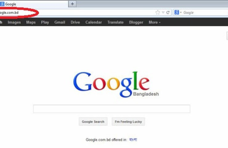 How to set Google as home page?