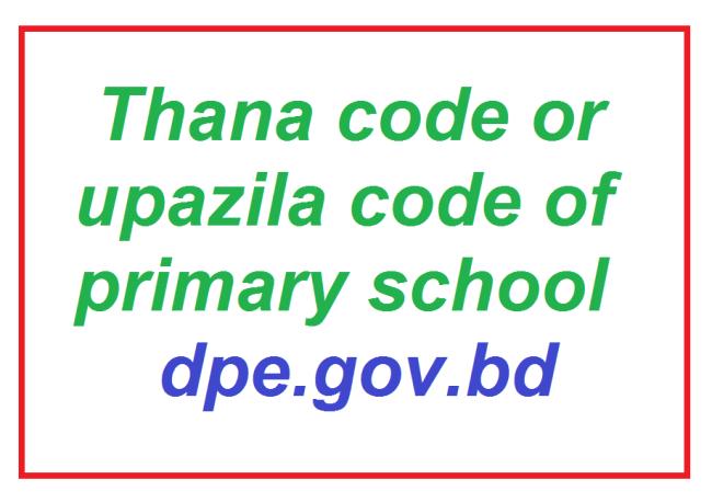 thana code of primary school
