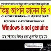 Windows is not genuine | Turn off Auto Update windows 10 Bangla | উইন্ডোজ ১০ এর অটো আপডেট অফ করুন