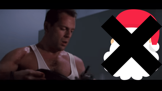 bruce willis makes it official die hard is not a christmas movie - Bruce Willis Christmas Movie