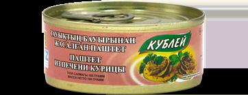 Паштет из печени курицы 100 гр (Кублей) 1