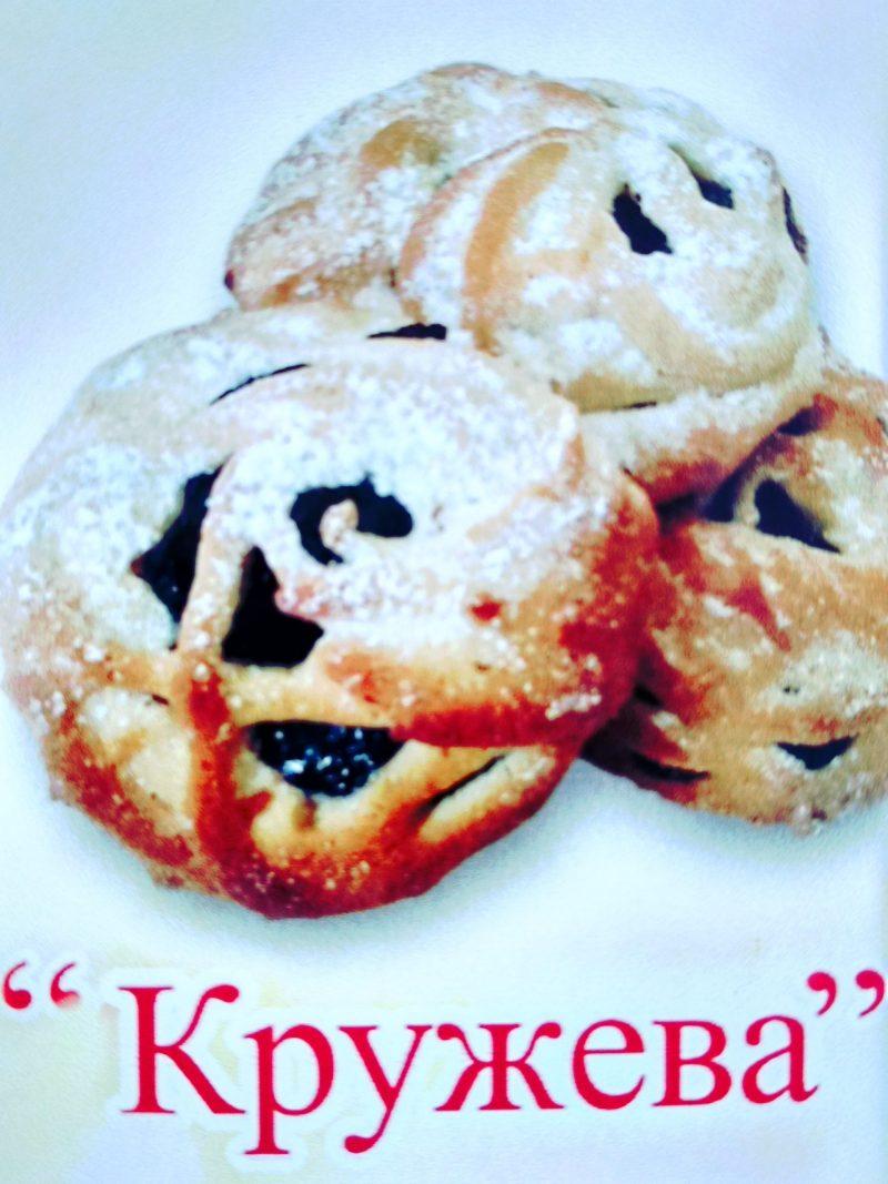 печенье кружево челябинск