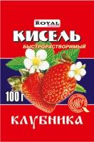 Кисель Быстрорастворимый в ассортименте 100 гр (Роял Фуд) 5