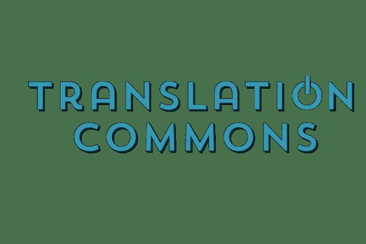 Translation Commons