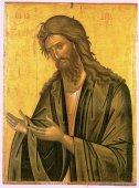 St. John Deisis