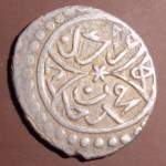 Akçe or Asper of Sultan Murad II