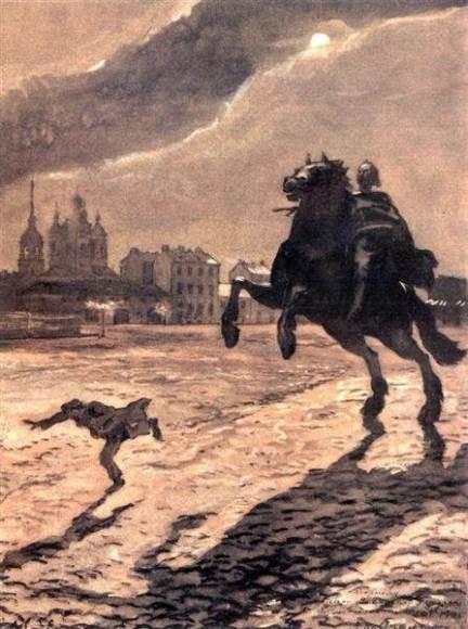 Бенуа: русские в Версале.