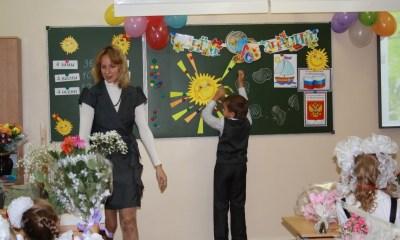 Сказкина школа