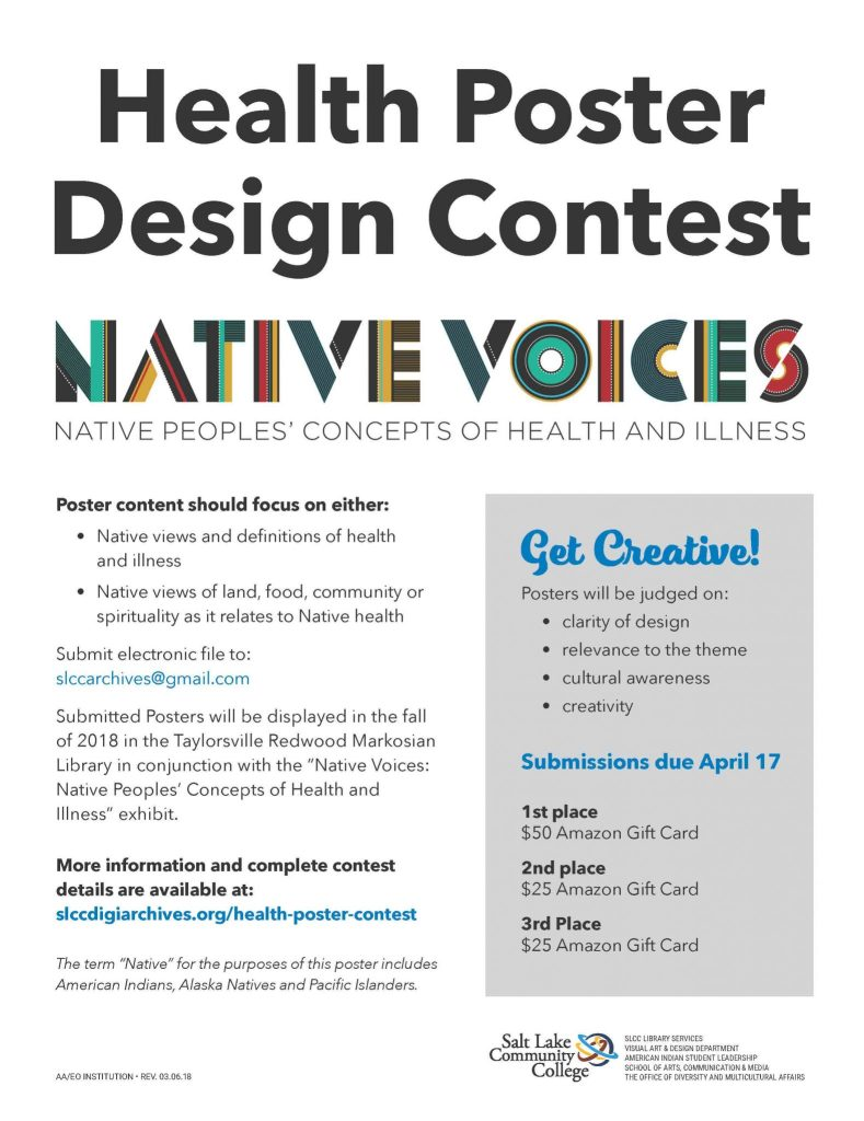Image file of the Health Poster Design Contest Flyer.