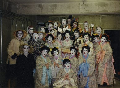 "Cast Portrait Of ""The Mikado"""