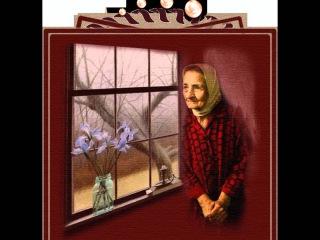 Мать у окна