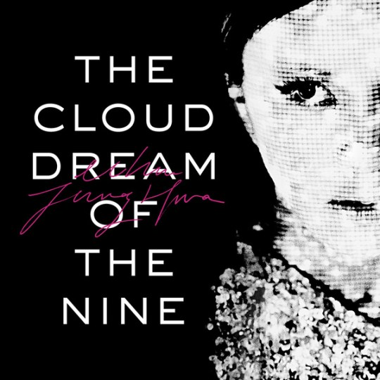 uhm-jung-hwa-the-cloud-dream-of-the-nine