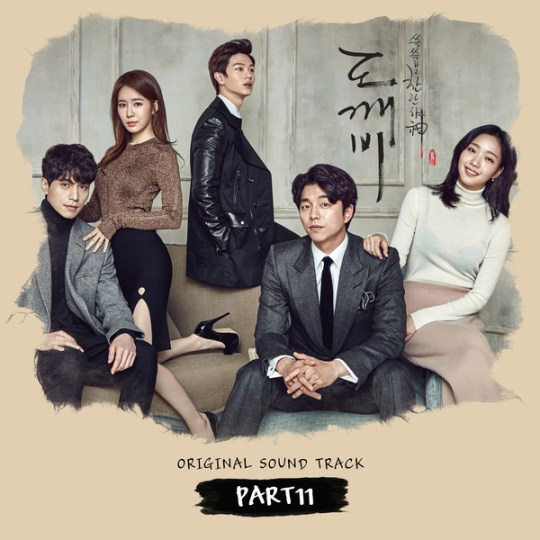 goblin-ost-part-11