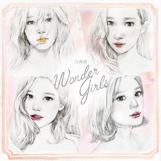 wonder-girls-draw-me